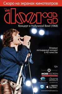 The Doors: Концерт в Hollywood Bowl