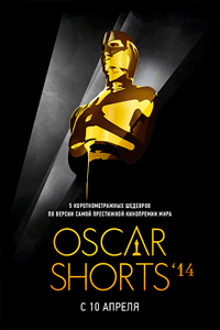 О чем Фильм Oscar Shorts 2014: Фильмы (The Oscar Nominated Short Films 2014: Live Action)