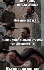 Мемы в кино