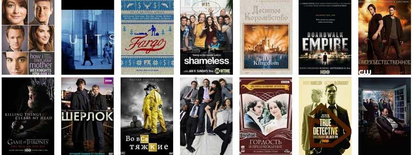 100 лучших сериалов за всю историю кино!