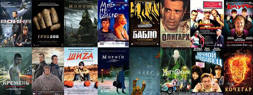 Посмотреть русский фильм