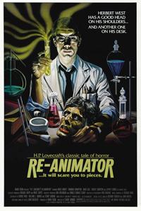 «Реаниматор» — 1985