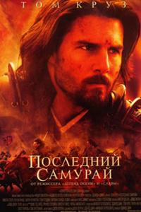 Скачать Мелодраму Русскую 2016 через торрент