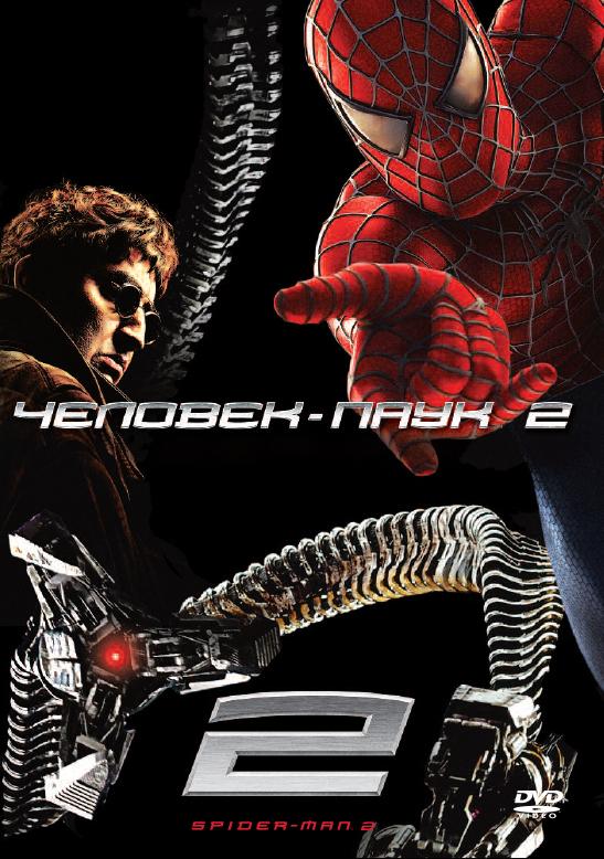 Кадры из фильма человек паук 2012 смотреть фильм онлайн