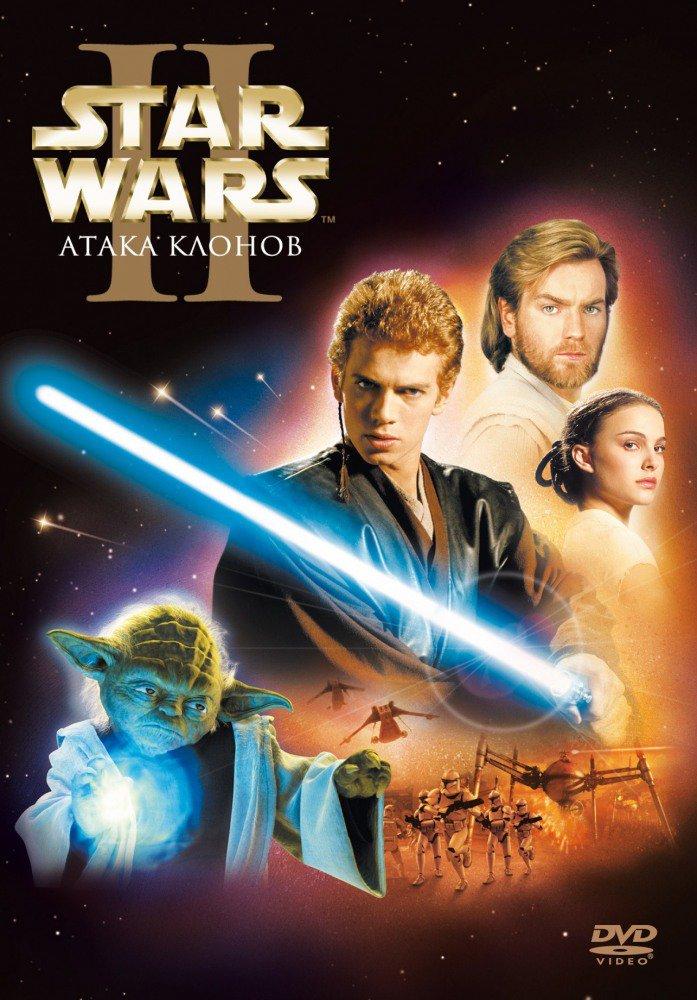 «Звездные Войны: Войны Клонов» — 2008 - 2014