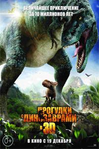 «Скачать 3d Фильмы Скачать Через Торрент  » / 2012