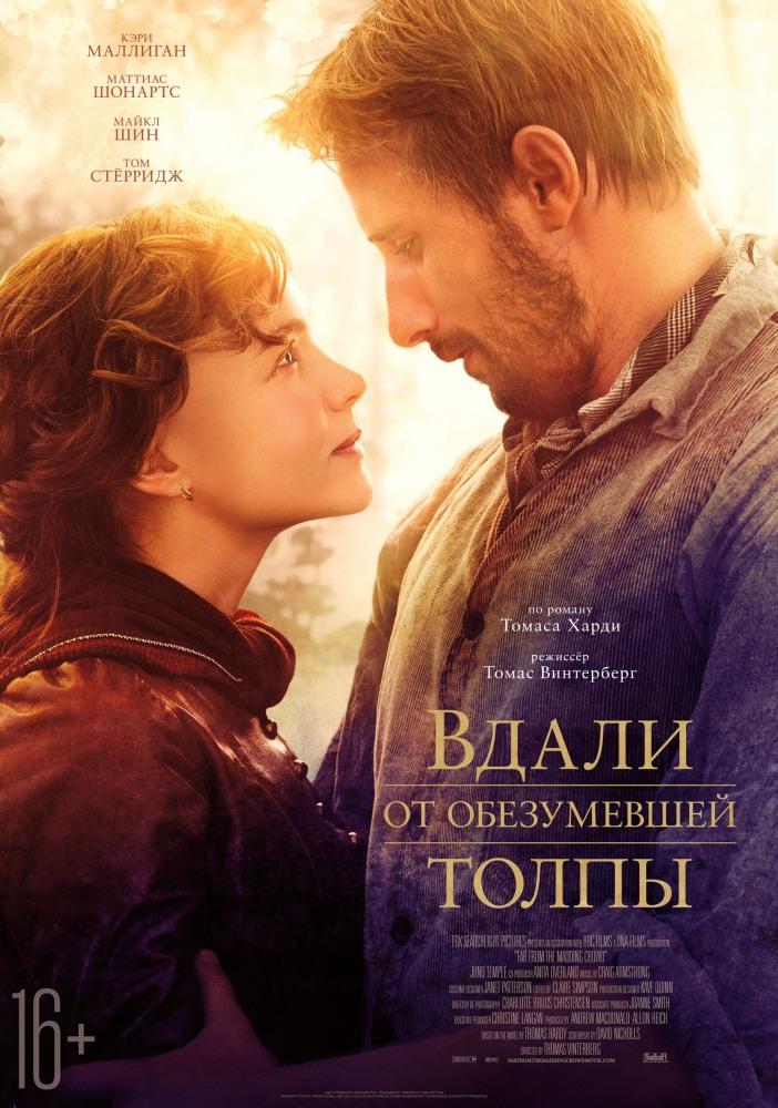 Смотреть фильмы онлайн в хорошем качестве по романам поляковой